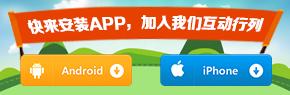 app����